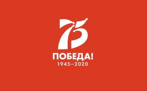 Ветеранам Приамурья будет выплачено 14,7 млн рублей к 75-летию Победы