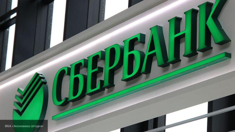 Покупка Сбербанка правительством России не должна отразиться на вкладчиках