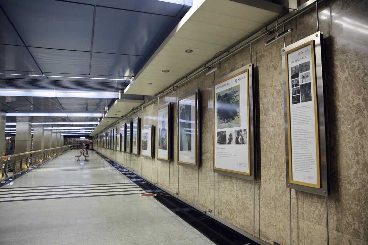 В московском метро установят 100 базовых станций для ускорения Wi-Fi