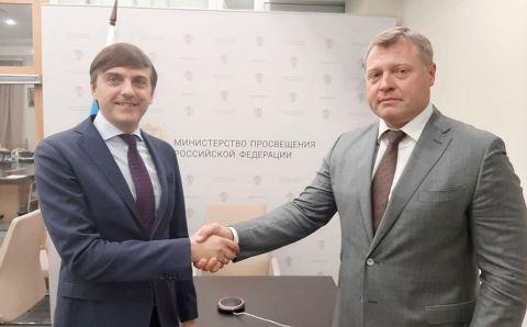Астраханская область получит мобильный кванториум