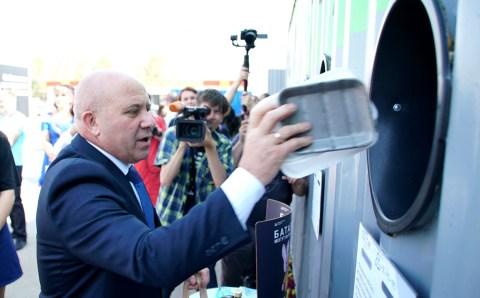В Хабаровске появился стационарный пункт раздельного сбора мусора