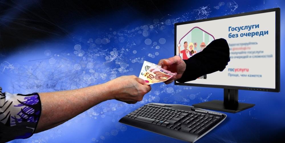Инструкция: как не расстаться с деньгами и личными данными