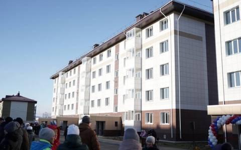 На Сахалине продолжается расселение аварийного жилья