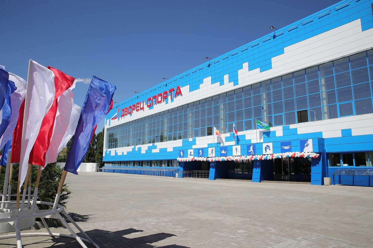 В Ростовской области возведено и отремонтировано 64 спортивных объекта