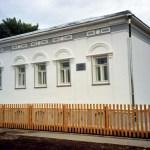 В Рязанской области планируют восстановить усадьбу Циолковского