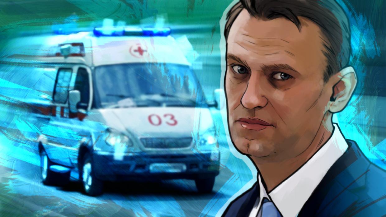 Пригожин: Навальный — разработка западных спецслужб