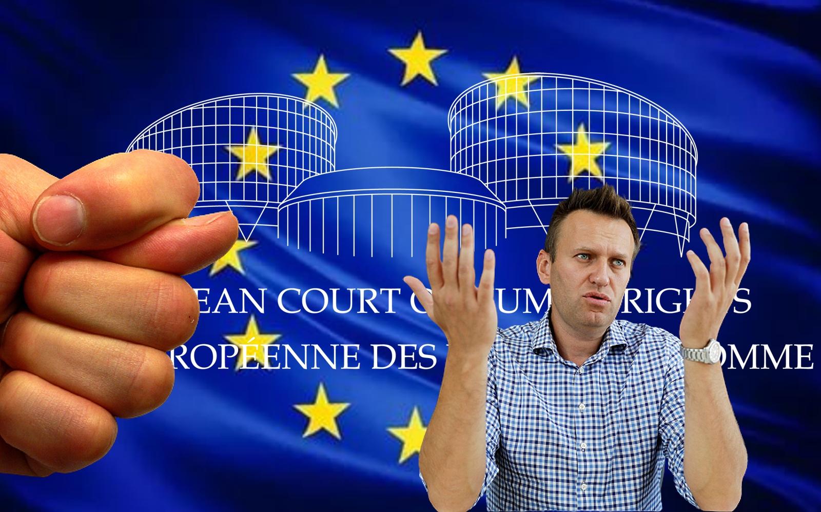 Фейк про «отмену» приговора Навального в ЕСПЧ всплыл в суде