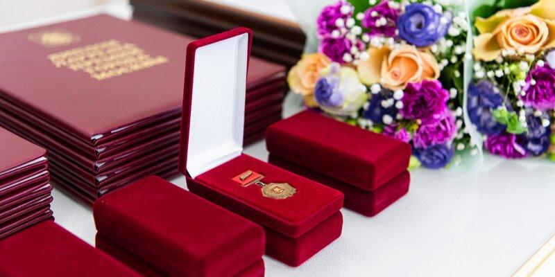 В Москве вручили награды лучшим сотрудникам безопасности
