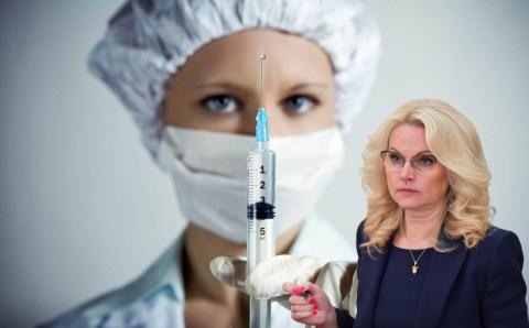 Гадание на коллективном иммунитете: кто на новенького?