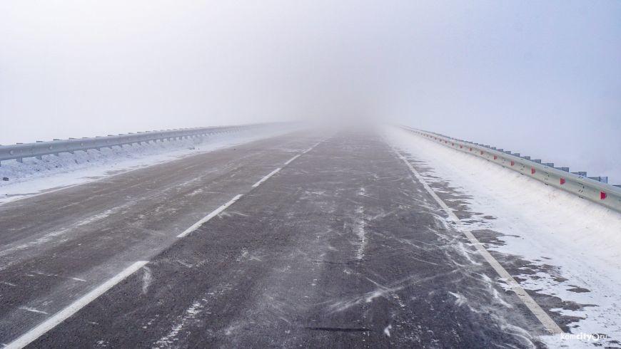 В Камчатском крае перекрыли автодорогу