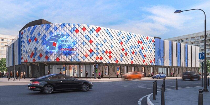 В московском Солнцеве построили новый ледовый дворец