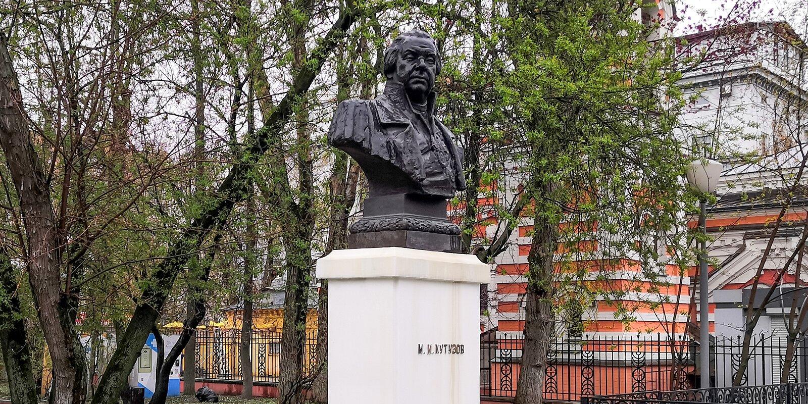 К 210-летию войны 1812 года в Москве отреставрируют бюст Михаила Кутузова