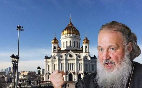 Русскую Православную Церковь вновь обвиняют в «тотальном запрете абортов»