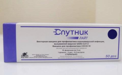 Пензенская область получала первую партию вакцины «Спутник Лайт»