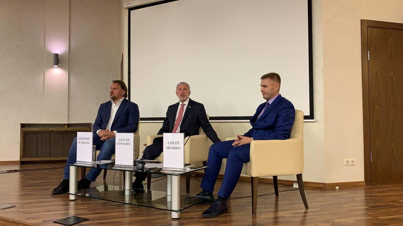 Алексей Журавлев призвал российские предприятия вкладывать деньги в «домашние» регионы