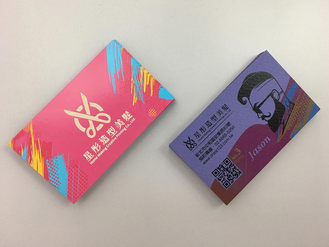 名片 2066_單面鏡銅210P+美術紙180P 淡紫色_平雕(薄雕)