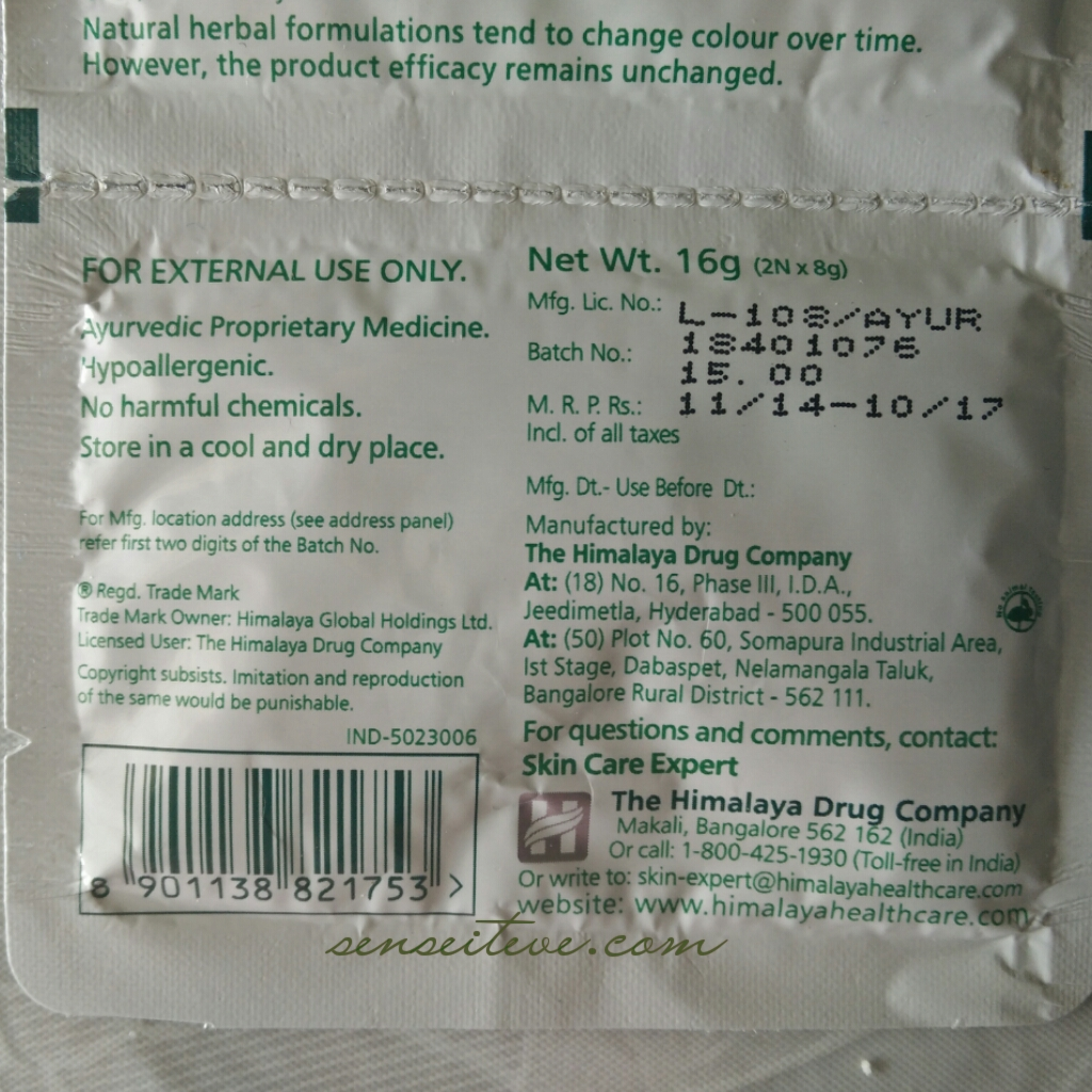 Himalaya Purifying Neem Pack Price, quantity and shelf life