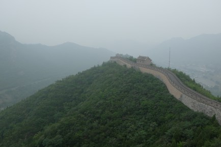 Great Wall stretching into the mountains