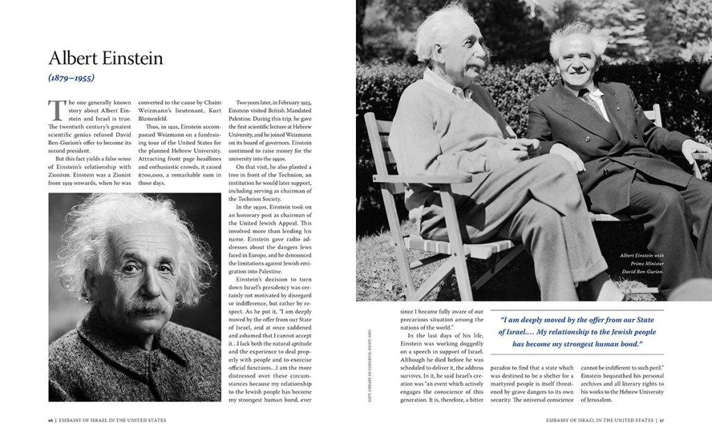 Interior spread: Albert Einstein