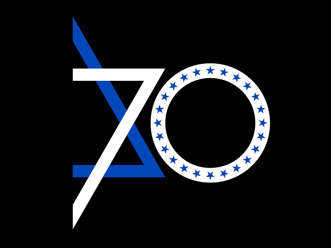 Israel 70 logo