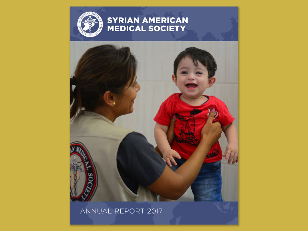 SAMS Annual Report