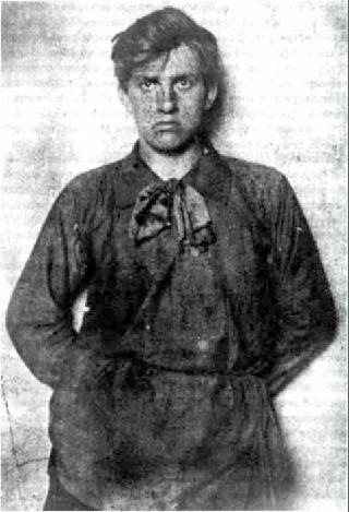 youngmayakovsky.jpg