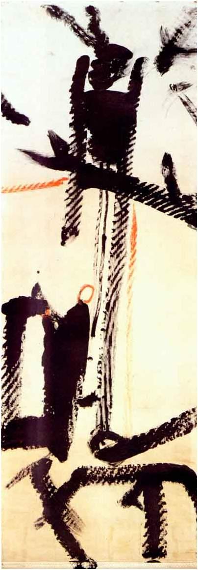 Untitled1969