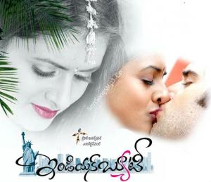 indian beauty 2006 telugu movie mp3 songs download