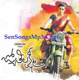 jyothilakshmi mp3 songs download