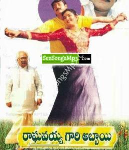 Raghavaiah Gaari Abbayi 2000 telugu movie mp3 songs download