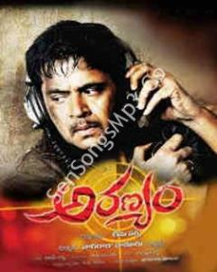 Aranyam songs arjun