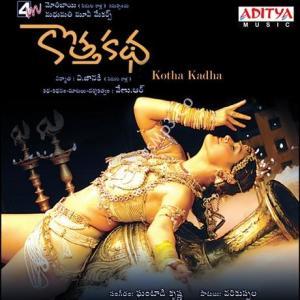 Kotta Katha mp3 songs download