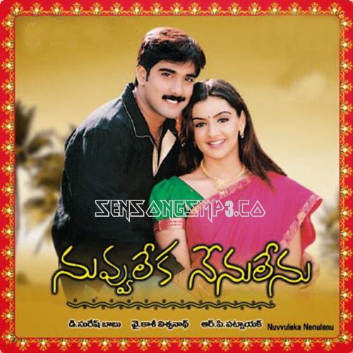nuvvu leka nenu lenu songs posters images album cd cover full movie hd video songs