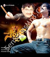 soldier 2008 telugu movie mp3 songs download posters images