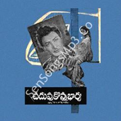 Chaduvukunna Bharya songs