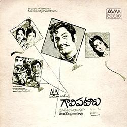 Gaali Pataalu (1974) mp3