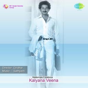 Kalyana Veena (1983)