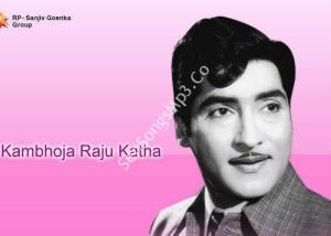 Kambhojaraju Katha (1967)