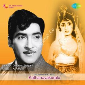 Katha Nayakuraalu (1971)