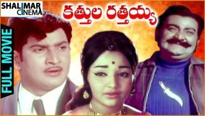 Katthula Ratthayya (1972)