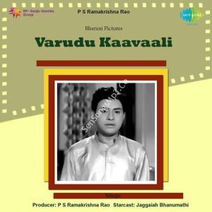 Varudu Kaavaali (1957)