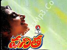 Vanitha (1994)