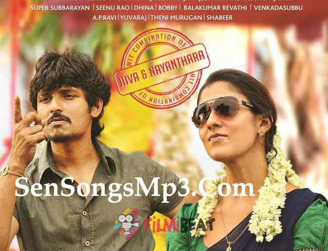 thirunaal songs tamil download