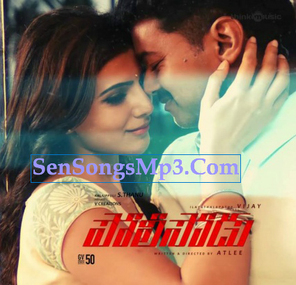 policeodu mp3 songs download sensongsmp3