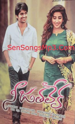 nee jathaleka mp3 songs download sensongs