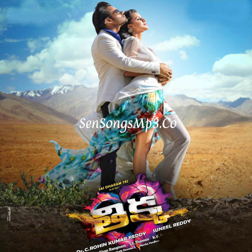 thikka mp3 songs download