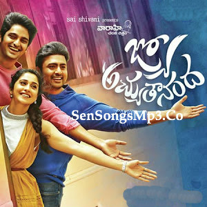 jyo achutananda 2016 movie mp3 songs