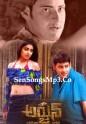 arjun telugu movie songs