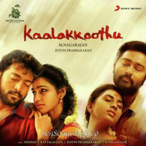 Kaala Koothu Mp3 Songs Download