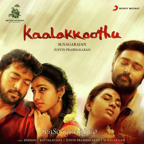 Kaala Koothu Mp3 Songs Download
